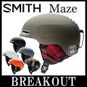 15-16 SMITH / スミス MAZE / メイズ メンズ レディース ヘルメット スノーボード スキー