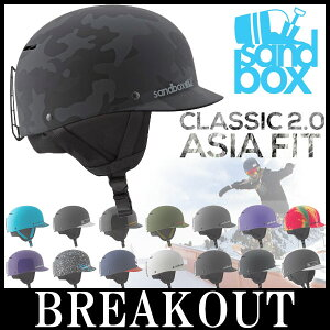 サンドボックスヘルメット アジアン フィット クラシック プロテクター スノーボード スケート