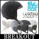 サンドボックスヘルメット アジアン フィット レジェンド プロテクター スノーボード スケート