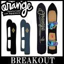 ORANGE / オレンジ KNIT COVER ロングノーズニットカバー スノーボードケース パウダ