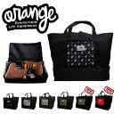 ORANGE / オレンジ Big Tote Bag トートブーツバッグ ブーツバッグ トートバッグ ブーツケース スノーボードバッグ