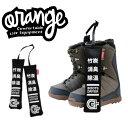 ORANGE / オレンジ Boots dryer ブーツドライヤー スノーボード スキー アウトドアブーツ 除湿脱臭 乾燥剤