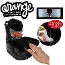 ORANGE / オレンジ BOOTS DRY SOCKS ブーツ インナーソックス スノーボード メール便対応