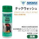 NIKWAX / ニクワックス TECH WASH テックウ...