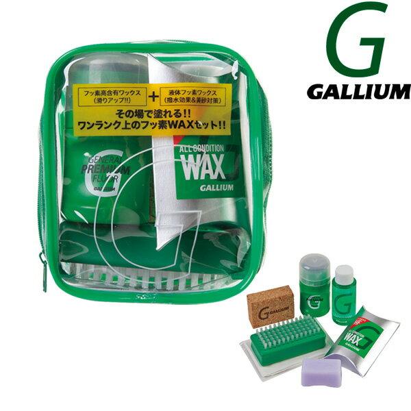 あす楽対応 GALLIUM / ガリウム PRE...の商品画像