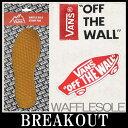 VANS / バンズ Wafflesole stomp pad デッキパッド 滑り止め スノーボード メール便 290円