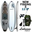 SUP サップ インフレータブルパドルボード ラハイナフィッシング / LAHAINA NEW FI