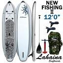 SUP サップ インフレータブルパドルボード ラハイナフィッシング / LAHAINA NEW FISHING2 12'0 釣り用SUP グレイ ホワイト スタンドアップパドルボード