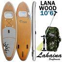 SUP サップ インフレータブルパドルボード ラハイナ / LAHAINA SUP 10'6 ラナ/LANA WO