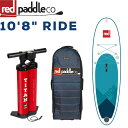 "2018 RED PADDLE 10'8""×34 RIDE MSL ALL ROUND / レッドパド..."