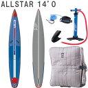 単品 2019 STARBOARD DX AIRLINE ALLSTAR 14'0 X 26 X 6.0 スターボード デラックス SUP インフレータブル パドルボード サップ