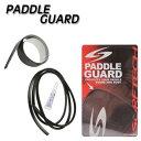 パドルガード PADDLE GUARD / エッジ保護 SUP サップ スタンドアップパドルボード カヤック