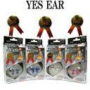 即出荷 YES EAR / イエスイヤー 世界初ナノシルバーイヤープラグ 耳栓 サーフィン メール便対応