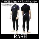 RASH/ラッシュ J7 MODEL 3.5mm/2mm スプリングジャンキー ウェットスーツ シーガル