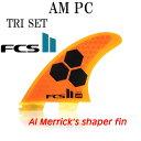 FCS2 フィン アルメリック AL MERRICK PERFORMANCE CORE TRI FIN M AM/ エフシーエス2 トライ ショート サーフボー...