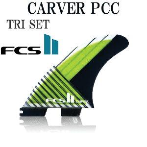 FCS2�ե����С�CARVERPCCARBONTHRUSTERTRIFINM/���ե�������2�ȥ饤�ե����եܡ��ɥ����ե��硼��