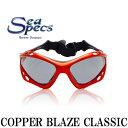 SEA SPECS COPPER BLAZE CLASSIC / シースペック ウォータースポーツ用 サングラス ORANGE オレンジ 海 水 メンズ レディース UVカット 偏光レンズ