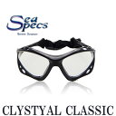 即出荷 SEA SPECS CRYSTAL CLASSIC / シースペック ウォータースポーツ用 サングラス BLACK CLEAR ブラック クリア メンズ レディース UVカット SUP サップ