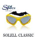 SEA SPECS SOLEIL CLASSIC / シースペック ウォータースポーツ用 サングラス YELLOW イエロー 黄 海 水 メンズ レディース UVカット 偏光レンズ