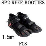 FCS REEF BOOTIE SP2 / ���ե������� �꡼�ե֡��� �����ե֡��� �����ե���
