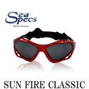 SEA SPECS SUNFIRE CLASSIC / シースペック ウォータースポーツ用 サングラス RED レッド 赤 海 水 メンズ レディース UVカット 偏光レンズ