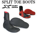 X-SURF GEAR エックスサーフギア SPLIT TOE BOOTS 3mm / SURF BOOTS SOFT サーフィン サーフブーツ リーフブーツ ...