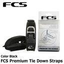 FCS Premium Tie Down Straps / エフシーエス プレミアム タイダウンストラップ 4m×2 Black サーフィン、ウインドサーフィン/キャリアベルト