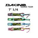 あす楽対応 DAKINE / ダカイン リーシュコード KAINUI TEAM 7'×1/4 サーフィン ショートボード ファンボード