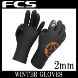 2015 FCS エフシーエス サーフグローブ 2mm WINTER GLOVES 冬用 メール便送料無料