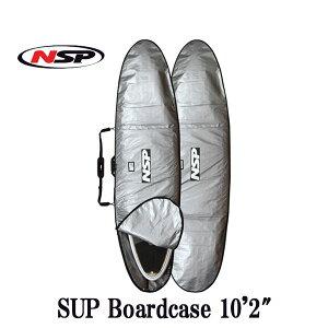 パドルボードボードケースNSP10'2SUPスタンドアップパドル