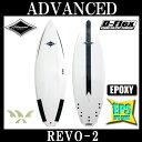 サーフボード ショート アドバンス / ADVANCED REVO-2 5'6 5'8 5'10 6'0 サーフィン
