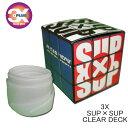 即出荷 レールガード 3X SUP×SUP CLEAR DECK / スリーエックスクリアデッキ SUP用レールガード パドルボード サーフィン