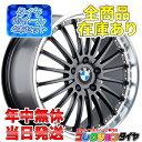 新品4本 BMW タイヤホイールセット 5シリーズ E60 T130