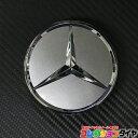 【純正品】新品 ベンツ Benz純正センターキャップ 4個セットチタングレー