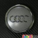 【純正品】新品 Audi アウディ純正センターキャップ 4個セット