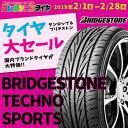 2月限定 4本セット 215/40R17 4本総額43,200円 ブリヂストン(BRIDGESTONE) TECHNO SPORTS タイヤ サマータイヤ