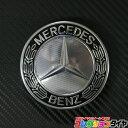 【純正品】新品 ベンツ Benz純正センターキャップ 4個セットロードスター