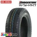 新品175/65R14 4本総額19,920円ブリヂストン(BRIDGESTONE) TECHNOタイヤ サマータイヤ