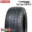 新品 バルブ付き185/65R14 4本総額14,144円マジーニ(MAZZINI) ECO605 PLUSタイヤ サマータイヤ
