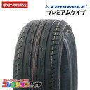 新品175/65R14 4本総額11,920円トライアングル(TRIANGLE) Protract TE301タイヤ サマータイヤ