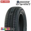 新品 激安175/70R14 4本総額12,560円サンワイド(SUNWIDE) RS-ZEROタイヤ サマータイヤ