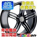 【ガラスコーティング付】 新品4本 アウディ タイヤ&ホイールセット A4 8K T106