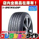 タイヤサマータイヤ235/50R18ダンロップ(DUNLOP)SP SPORT LM704235/50-18新品 4本セット
