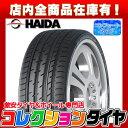 サマータイヤ225/40R19ハイダ(HAIDA)HD927225/40-19新品 4本セット