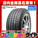 タイヤサマータイヤ235/50R18リンロン(LINGLONG)GREEN-Max 4X4HP235/50-18新品