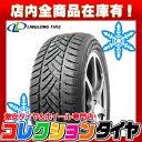 タイヤ スタッドレスタイヤ175/70R14リンロン(LINGLONG)GREEN-MAX WINTER HP2018年製175/70-14 新品