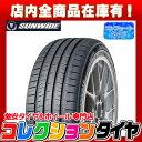 ポイント最大8倍 195/50R15 サンワイド(SUNWIDE) RS-ONE 【4本セット】 新品タイヤ