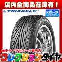 新品 激安 205/55R16 なんと4本総額 18,800円 トライアングル(TRIANGLE) TR968 タイヤ サマータイヤ