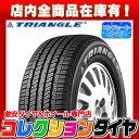 タイヤサマータイヤ235/50R18トライアングル(TRIANGLE)TR257235/50-18新品 4本セット