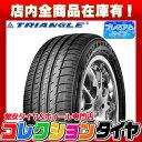 新品 激安 バルブ付き 205/55R16 なんと4本総額 19,664円 トライアングル(TRIANGLE) Sportex TH201 タイヤ サマータイヤ
